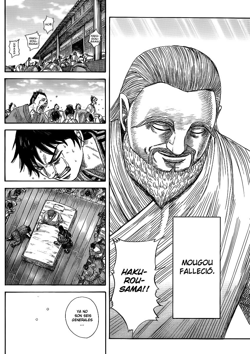 http://c5.ninemanga.com/es_manga/19/12307/363830/59dc640dcca392729d79db804216f706.jpg Page 14