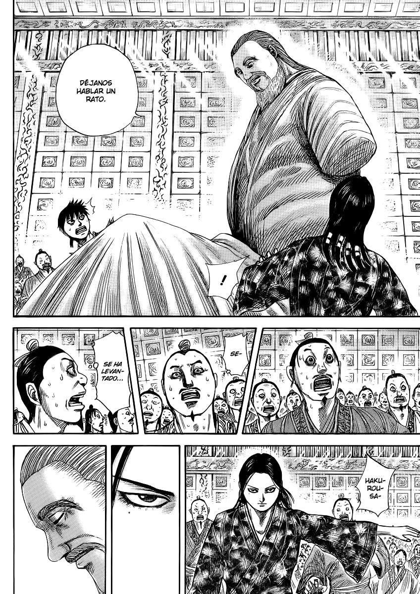 http://c5.ninemanga.com/es_manga/19/12307/363830/b6e710870acb098e584277457ba89d68.jpg Page 6