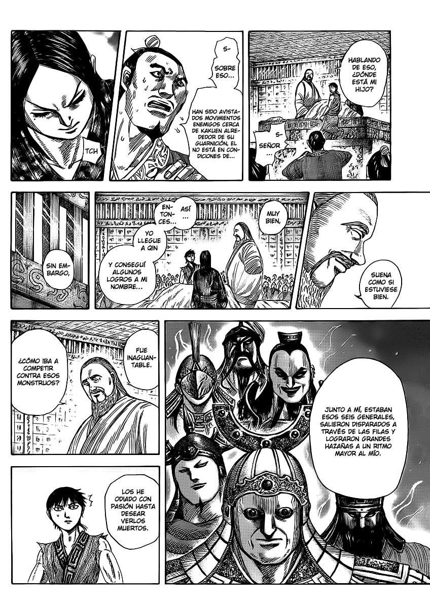 http://c5.ninemanga.com/es_manga/19/12307/363830/e1940719f77abe2ef9a5249421ac8492.jpg Page 8