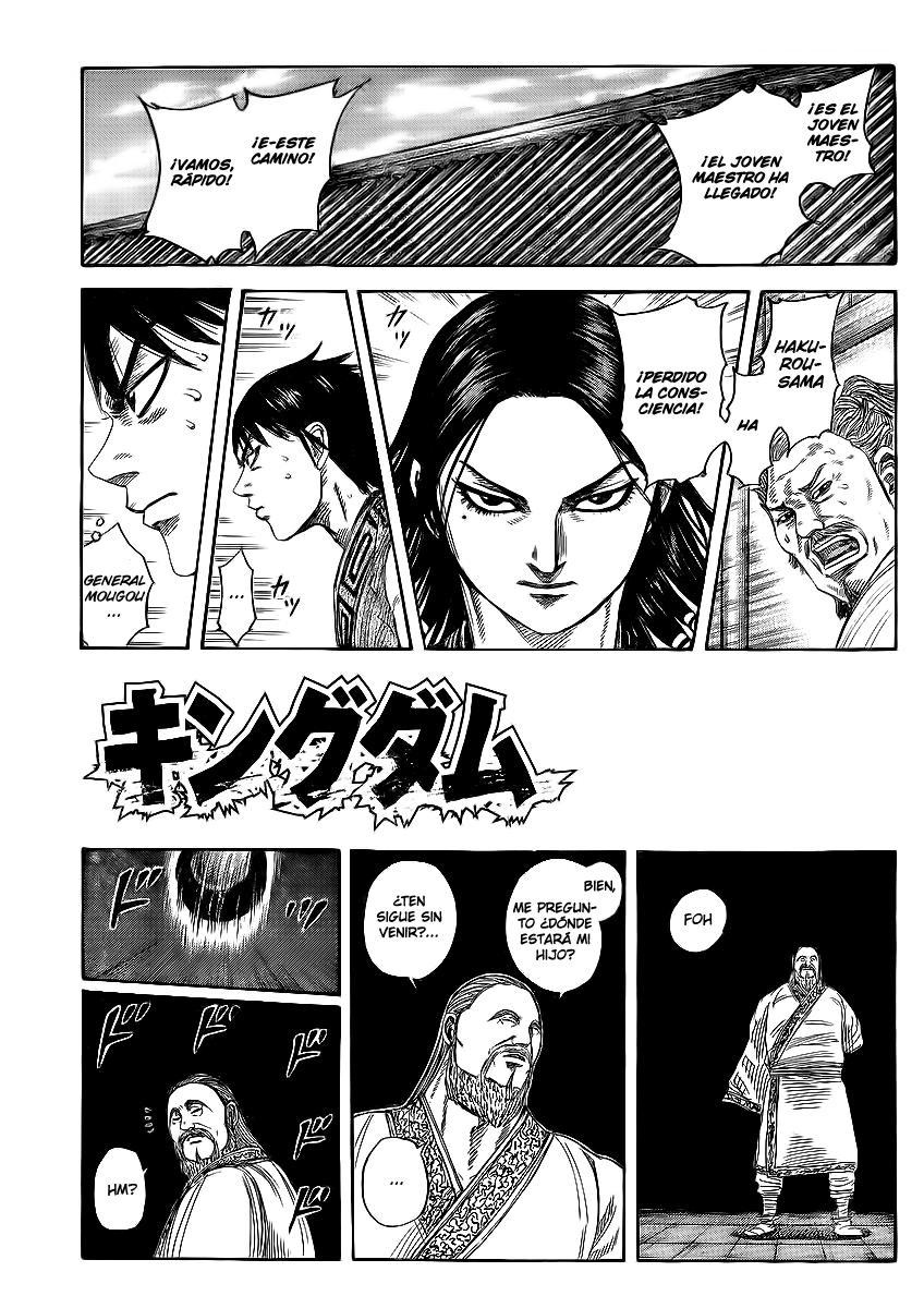 http://c5.ninemanga.com/es_manga/19/12307/363830/f015b039050cefd19b848b61ff41e2ea.jpg Page 2
