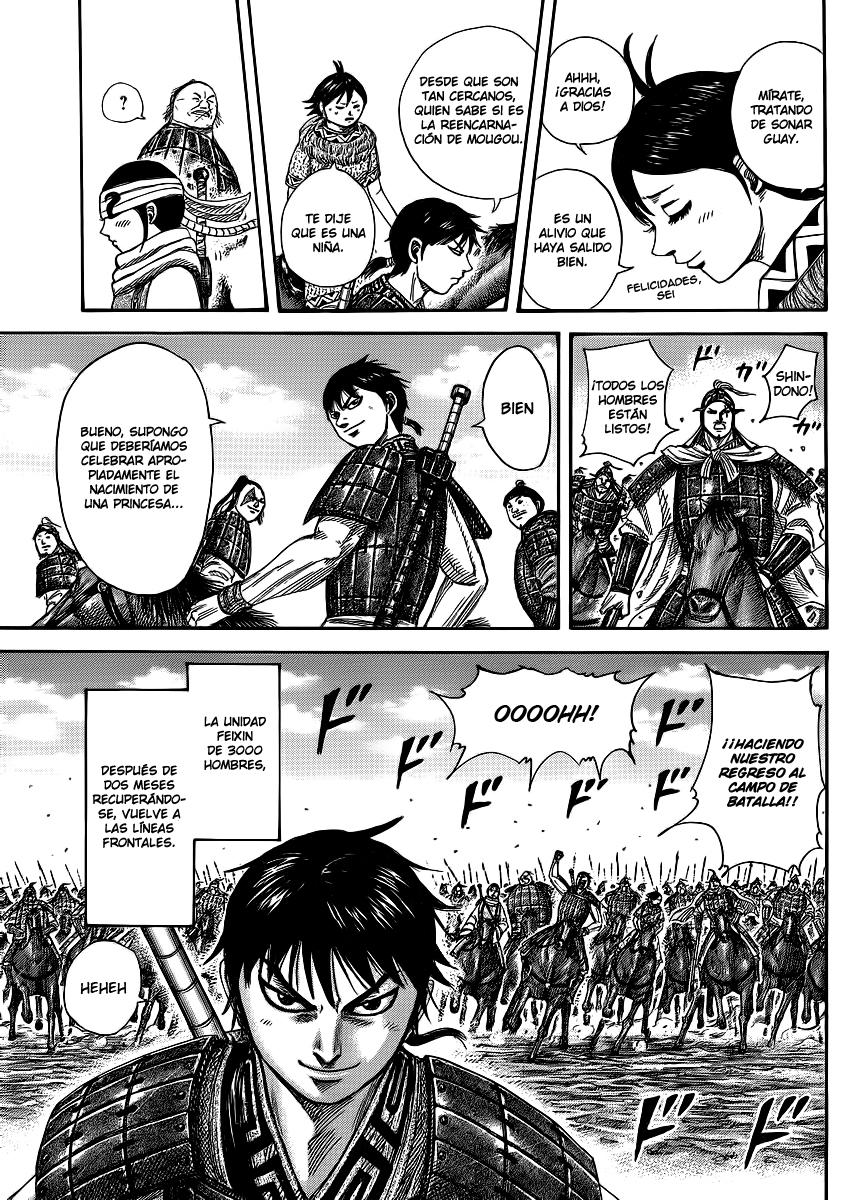 http://c5.ninemanga.com/es_manga/19/12307/363831/bf5ecfddd572bc0ddb8106d262600b7a.jpg Page 6