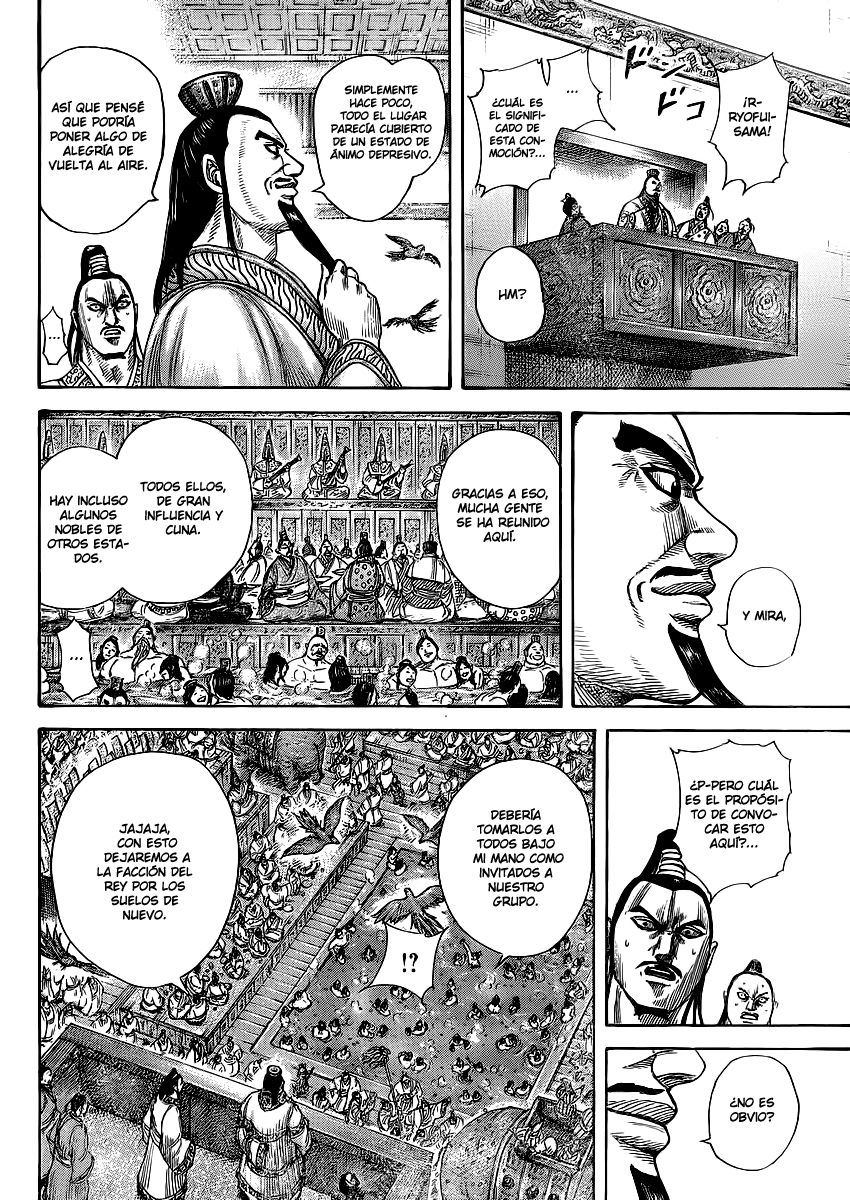 https://c5.ninemanga.com/es_manga/19/12307/363832/2d969e2cee8cfa07ce7ca0bb13c7a36d.jpg Page 11