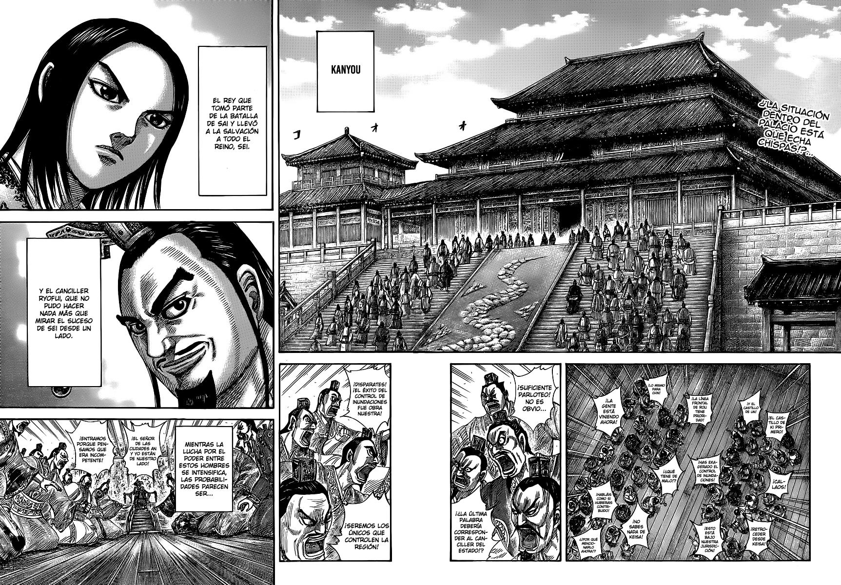http://c5.ninemanga.com/es_manga/19/12307/363832/50a8c00e36fc43f88769fac6933ed70c.jpg Page 3