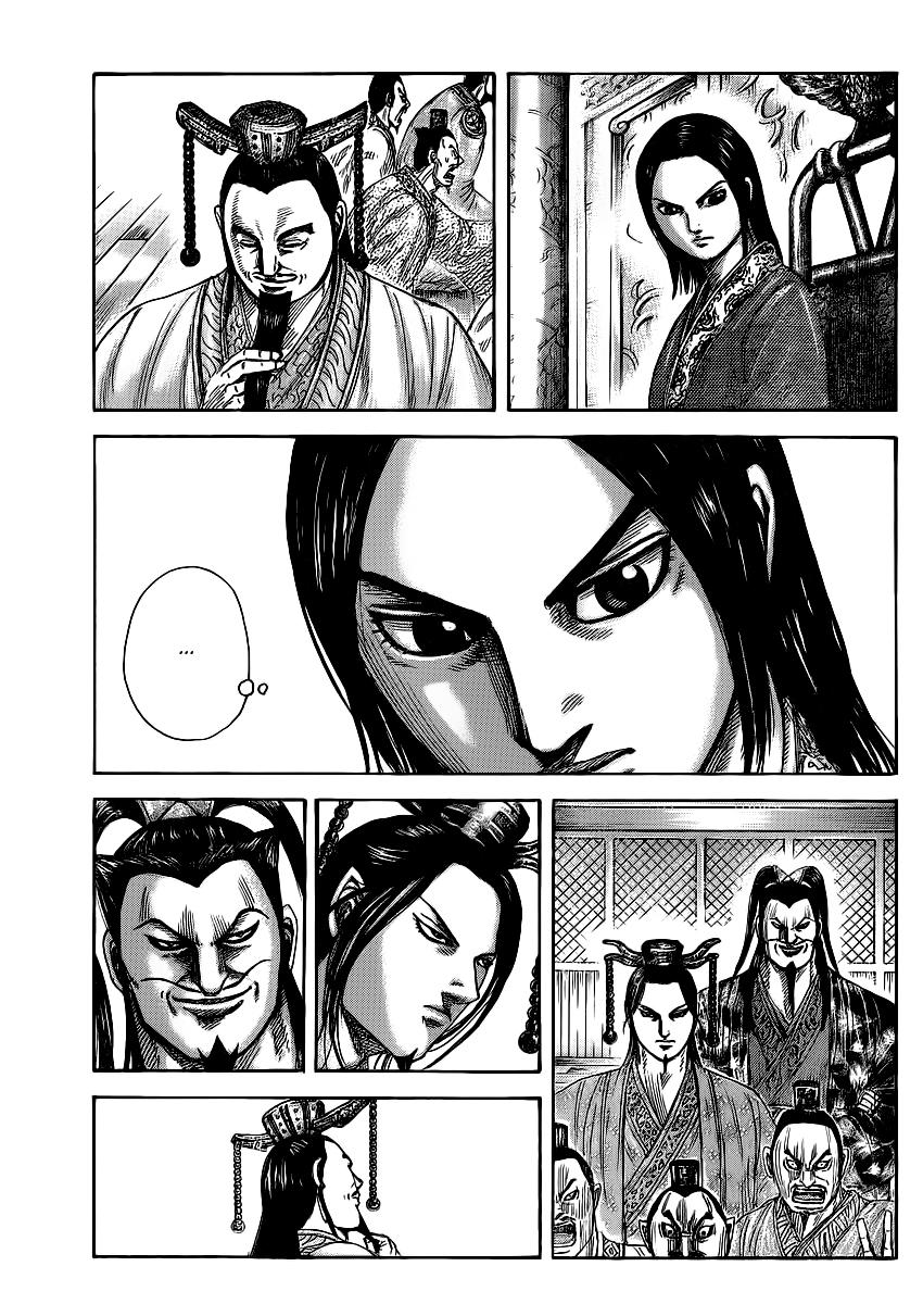 http://c5.ninemanga.com/es_manga/19/12307/363832/7e806cac30fa898ea5f94dd6224f49c8.jpg Page 5