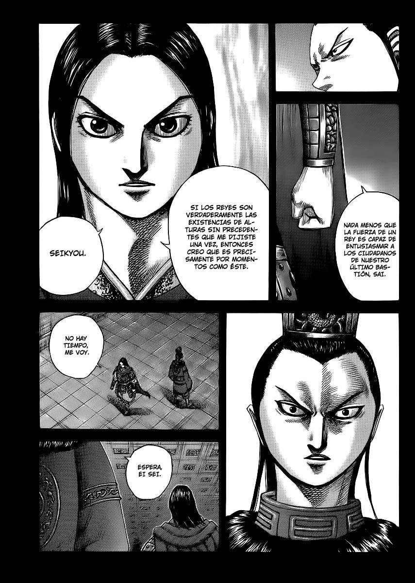 http://c5.ninemanga.com/es_manga/19/12307/363833/6caf88727c2cacf39df54ecc2f53de65.jpg Page 10