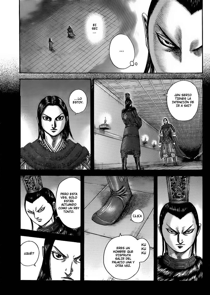 http://c5.ninemanga.com/es_manga/19/12307/363833/b568e3db1bff03844f667ea1680bc354.jpg Page 8