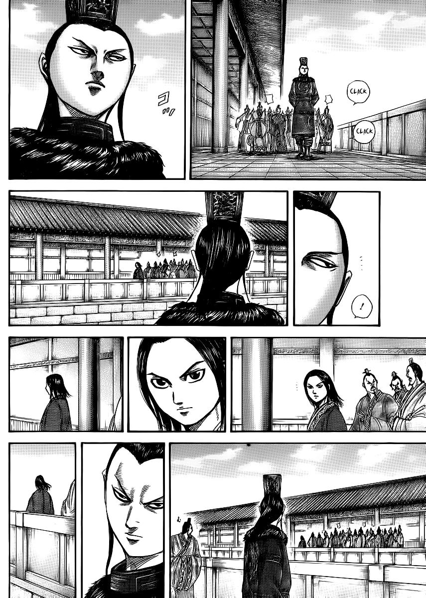 http://c5.ninemanga.com/es_manga/19/12307/363833/c26ebc788cb8dc59ee3a5bee200f9d4f.jpg Page 7