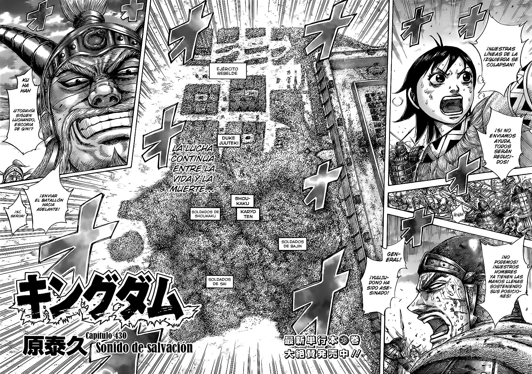 http://c5.ninemanga.com/es_manga/19/12307/367445/5d3145e1226fd39ee3b3039bfa90c95d.jpg Page 3