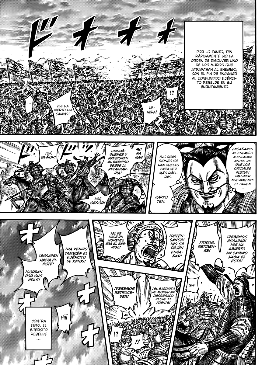 http://c5.ninemanga.com/es_manga/19/12307/380447/50a039e881bb157121e9ea9afea996c5.jpg Page 4