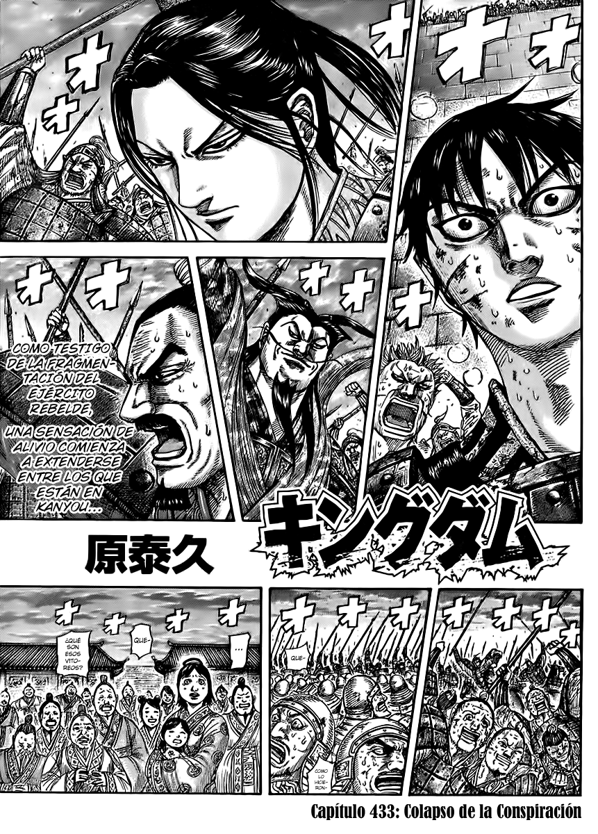 http://c5.ninemanga.com/es_manga/19/12307/380447/f7abdf9cabfc0c7f6cc2b7001424bc8c.jpg Page 2