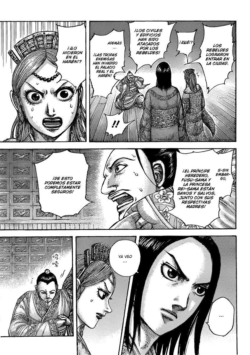 http://c5.ninemanga.com/es_manga/19/12307/380818/356a1158ad4114828b0a35616191e31b.jpg Page 9