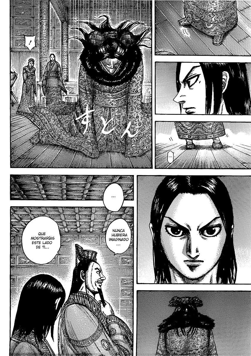 http://c5.ninemanga.com/es_manga/19/12307/380818/3ddff65c1219f2cdb699c597bfbdedc4.jpg Page 12