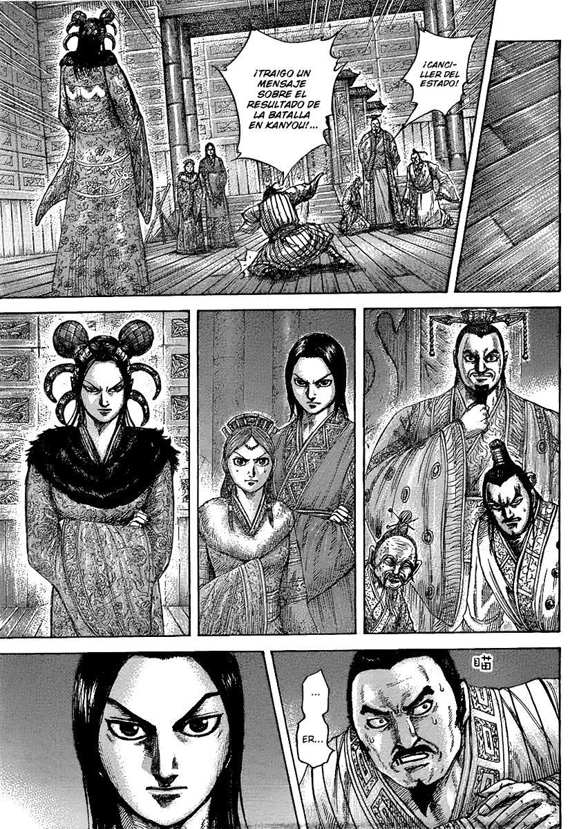 http://c5.ninemanga.com/es_manga/19/12307/380818/4379cf00e1a95a97a33dac10ce454ca4.jpg Page 5