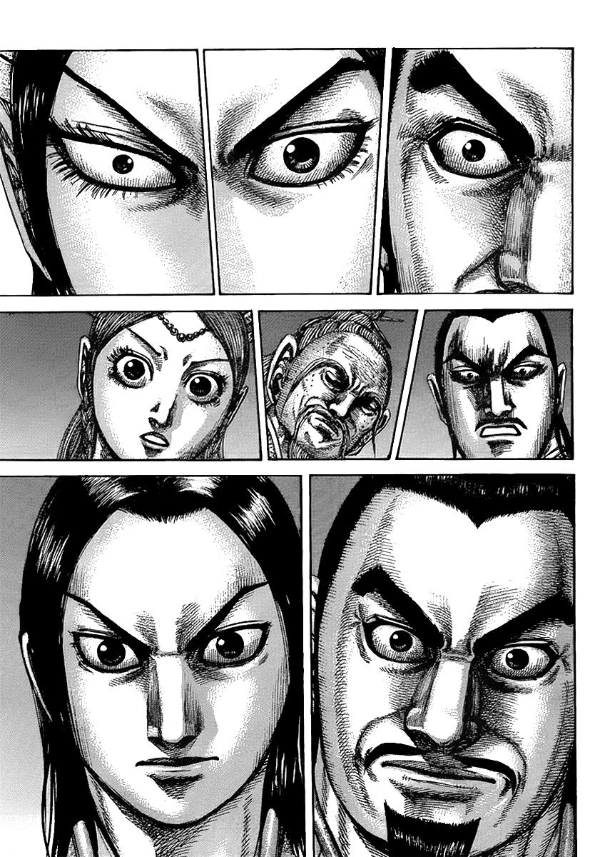 http://c5.ninemanga.com/es_manga/19/12307/380818/54e8ceaced87fc5586c0939b38c12127.jpg Page 7