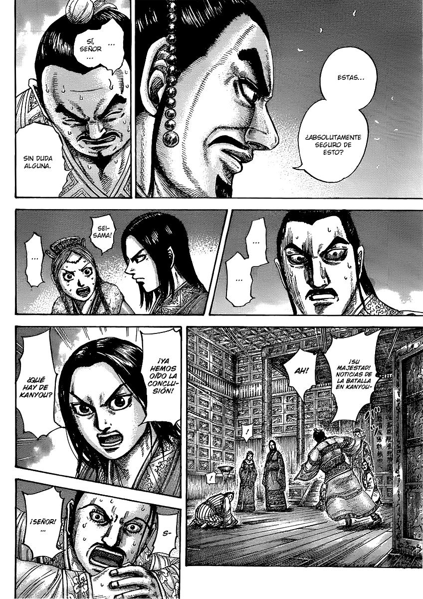 http://c5.ninemanga.com/es_manga/19/12307/380818/ed46a5335e6903ce1d17144575bf3f10.jpg Page 8