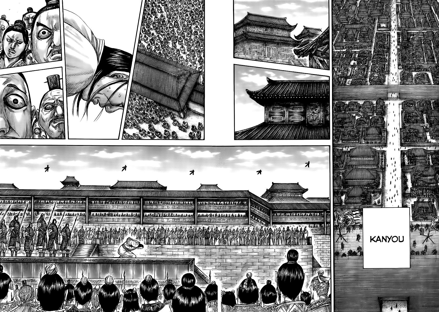 http://c5.ninemanga.com/es_manga/19/12307/382382/d7eb7d66997ca07fff105673fdd76ea8.jpg Page 8