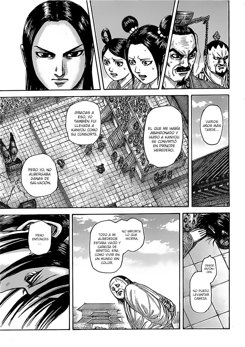 http://c5.ninemanga.com/es_manga/19/12307/383498/236f119f58f5fd102c5a2ca609fdcbd8.jpg Page 7