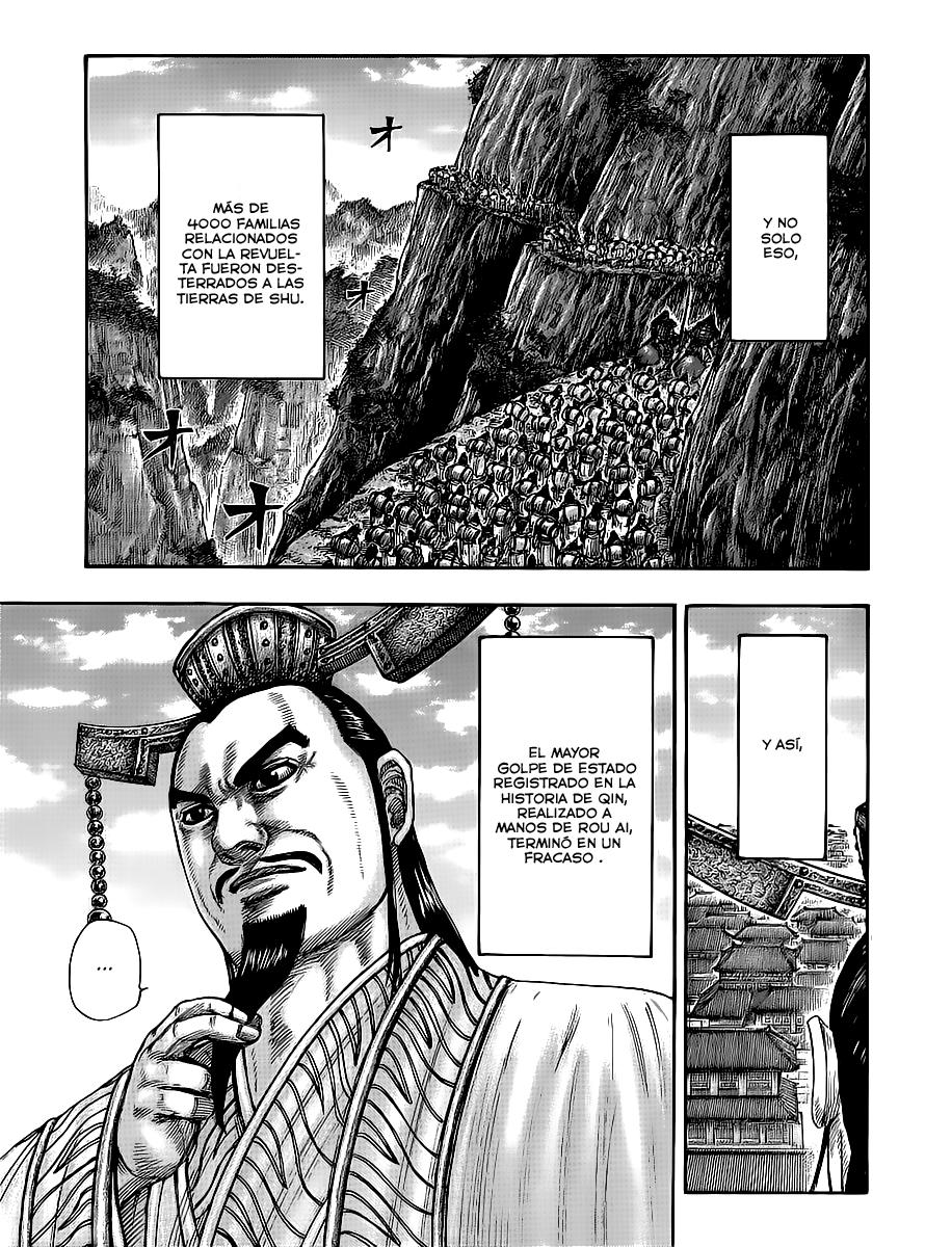 http://c5.ninemanga.com/es_manga/19/12307/387943/8d3f4655fc114e84d9460e6a4f2f868c.jpg Page 7