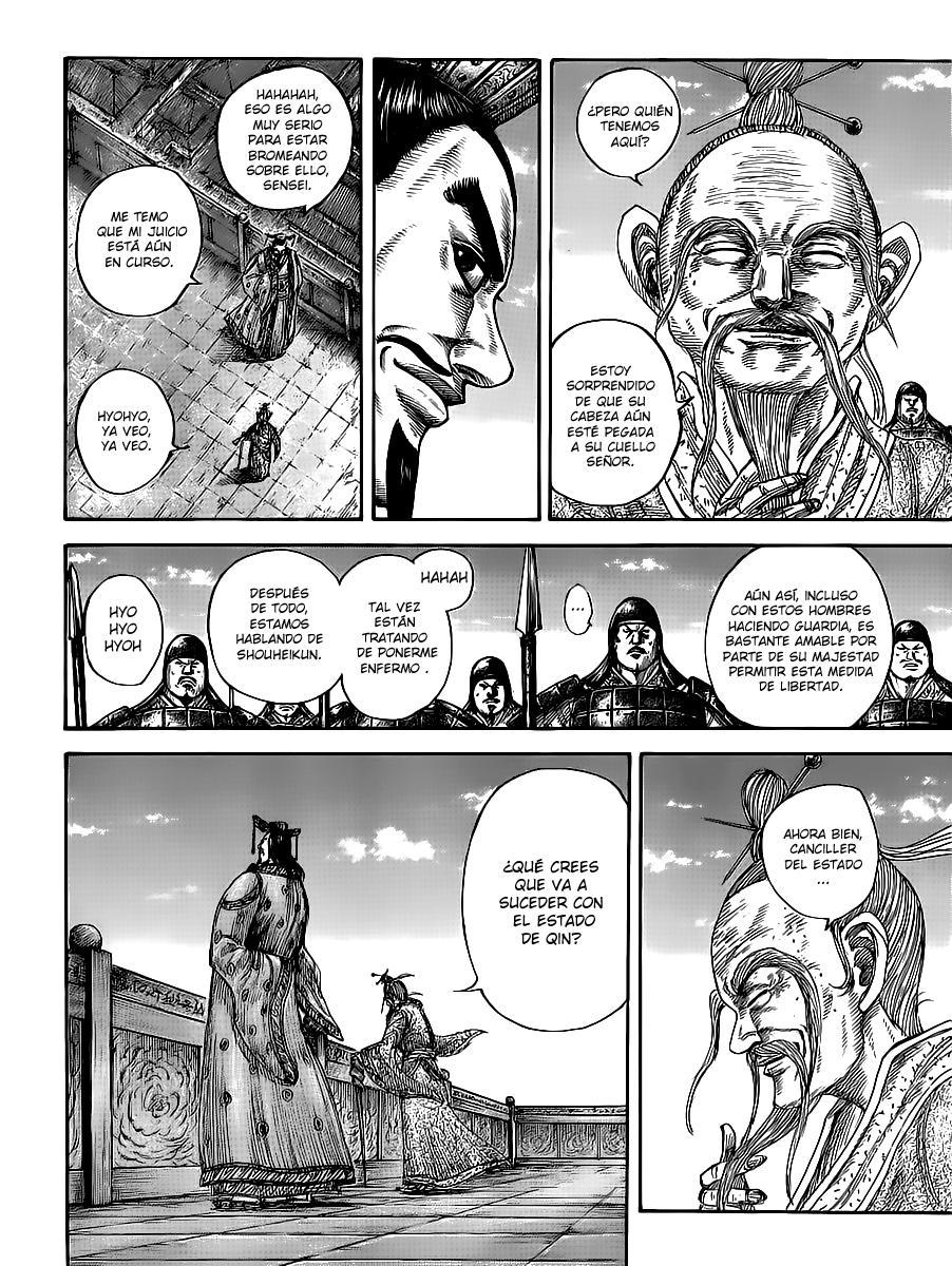http://c5.ninemanga.com/es_manga/19/12307/387943/ea87054f09d1dd8fcb8448bed1a44d3e.jpg Page 8