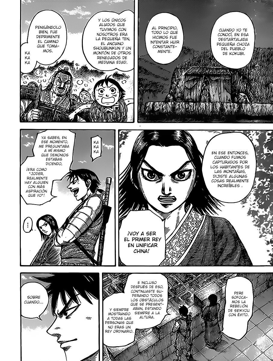 http://c5.ninemanga.com/es_manga/19/12307/388686/c6cabc8a38a5260d249e178e14a538e4.jpg Page 9