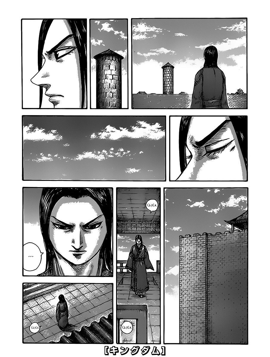 http://c5.ninemanga.com/es_manga/19/12307/388686/f461285987ddc0629f8a4ab6477642b5.jpg Page 3