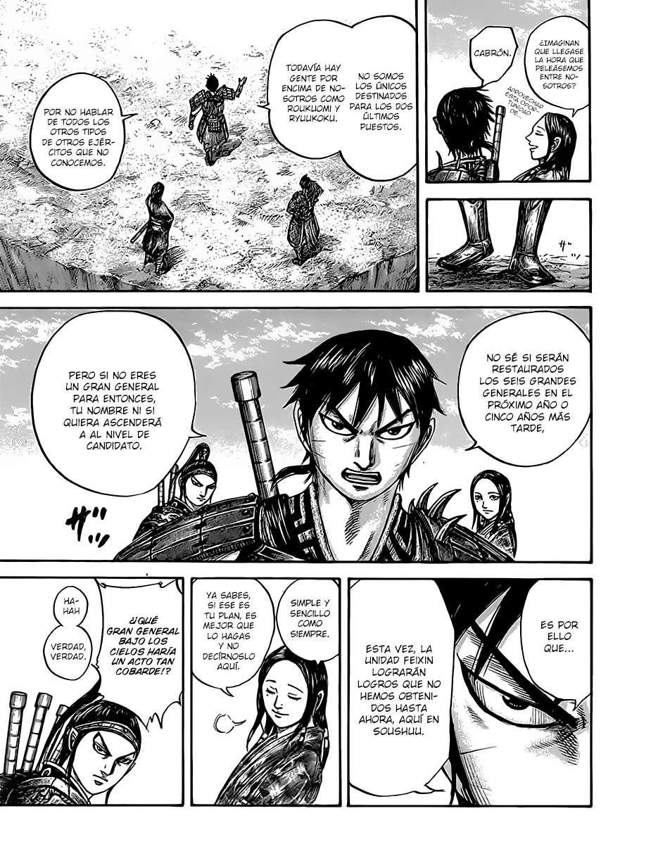 http://c5.ninemanga.com/es_manga/19/12307/391699/6d98e78fc02e40d38aeabfc690361271.jpg Page 10