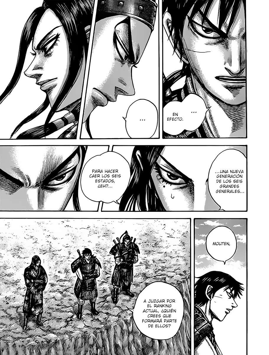 http://c5.ninemanga.com/es_manga/19/12307/391699/d0e82fdcb3e29b421deb14ea942e1667.jpg Page 6