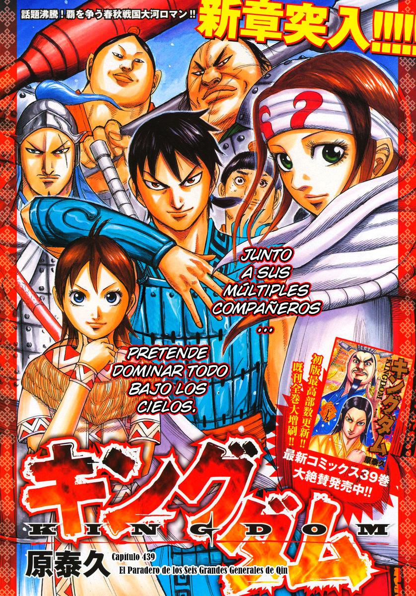 http://c5.ninemanga.com/es_manga/19/12307/391699/fa7410de86471342fc198f32104ccb31.jpg Page 3