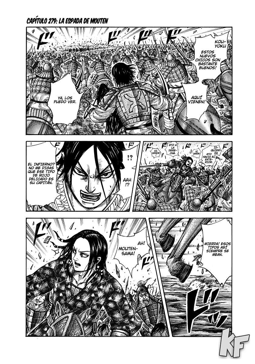 http://c5.ninemanga.com/es_manga/19/12307/391968/391968_2_653.jpg Page 2