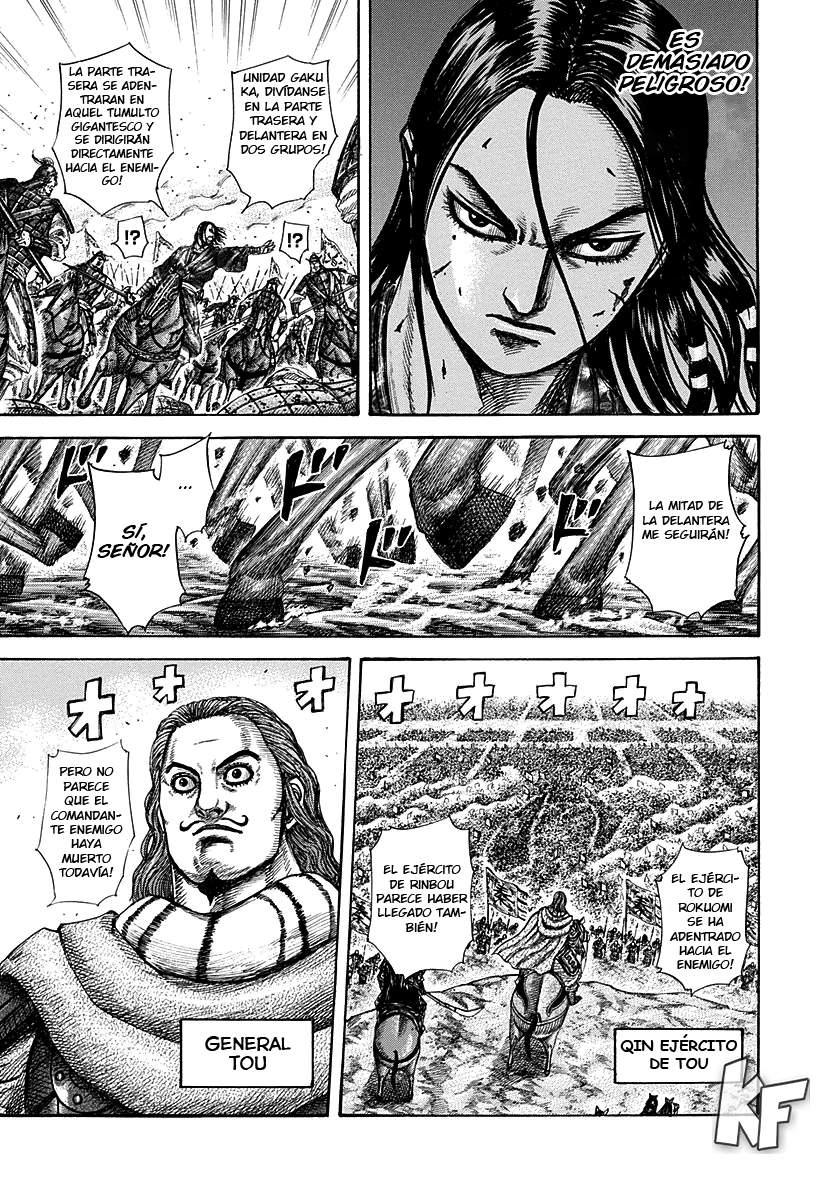 http://c5.ninemanga.com/es_manga/19/12307/391969/391969_10_864.jpg Page 10