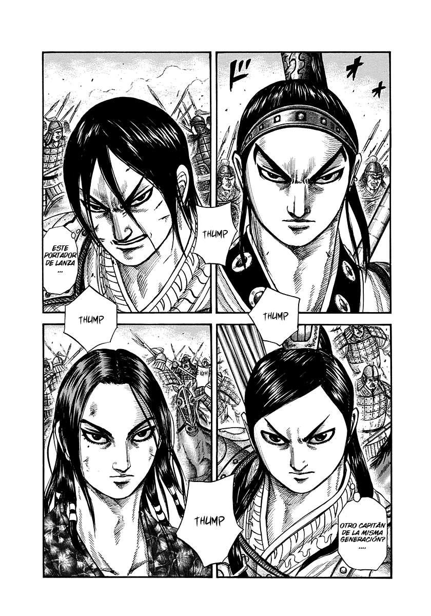 http://c5.ninemanga.com/es_manga/19/12307/391970/391970_3_950.jpg Page 3