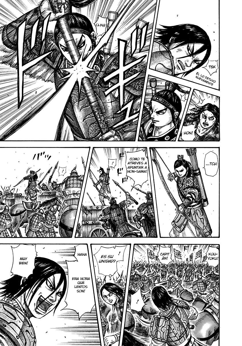 http://c5.ninemanga.com/es_manga/19/12307/391970/391970_6_865.jpg Page 6