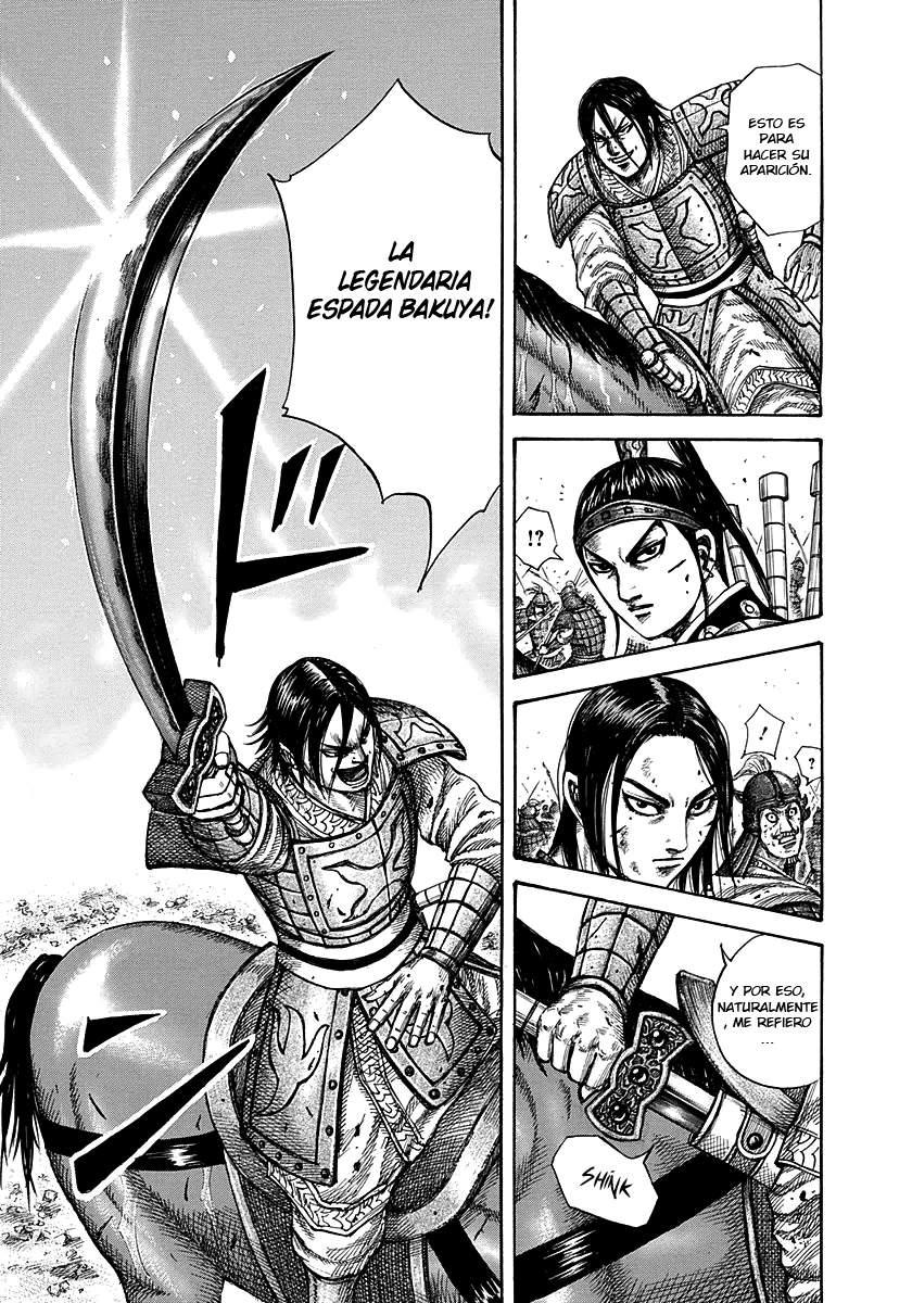 http://c5.ninemanga.com/es_manga/19/12307/391970/391970_8_961.jpg Page 8
