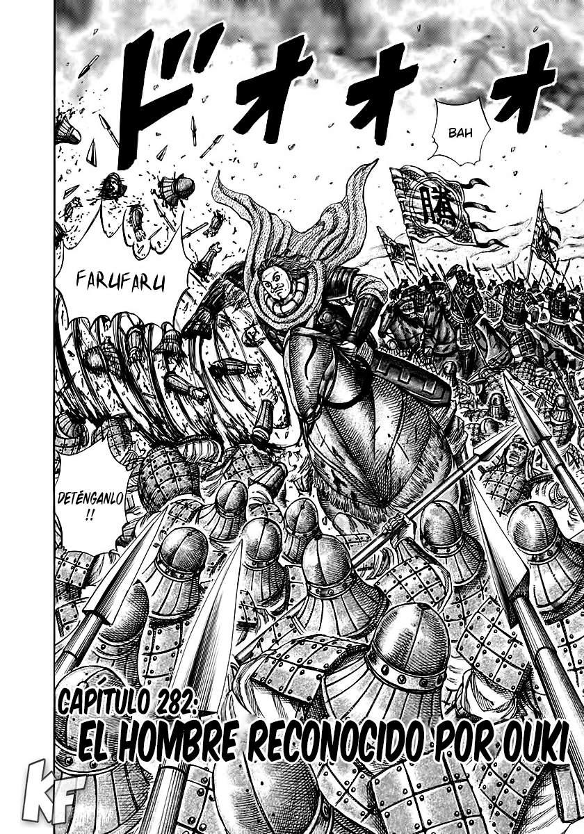 http://c5.ninemanga.com/es_manga/19/12307/391971/391971_3_374.jpg Page 3