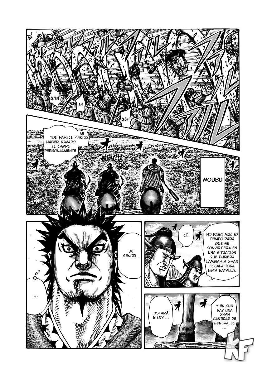 http://c5.ninemanga.com/es_manga/19/12307/391971/391971_4_138.jpg Page 4