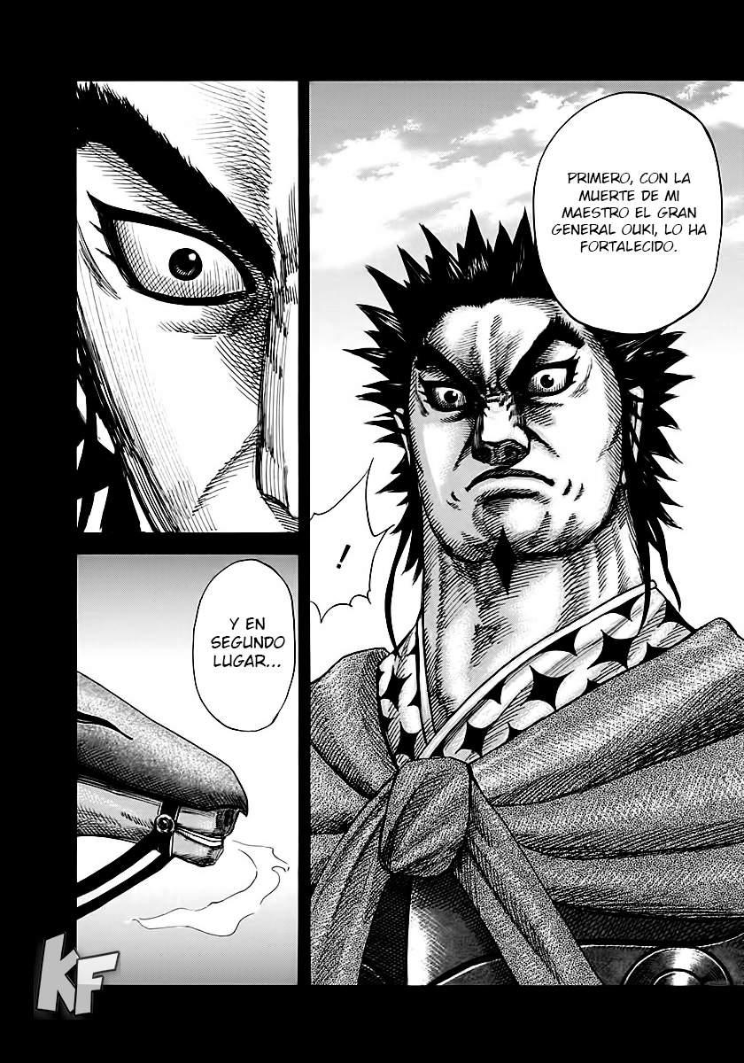 http://c5.ninemanga.com/es_manga/19/12307/391971/391971_7_401.jpg Page 7