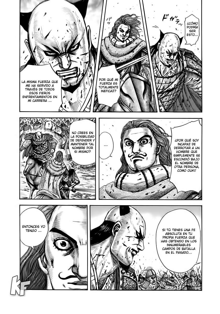 http://c5.ninemanga.com/es_manga/19/12307/391972/391972_10_774.jpg Page 10