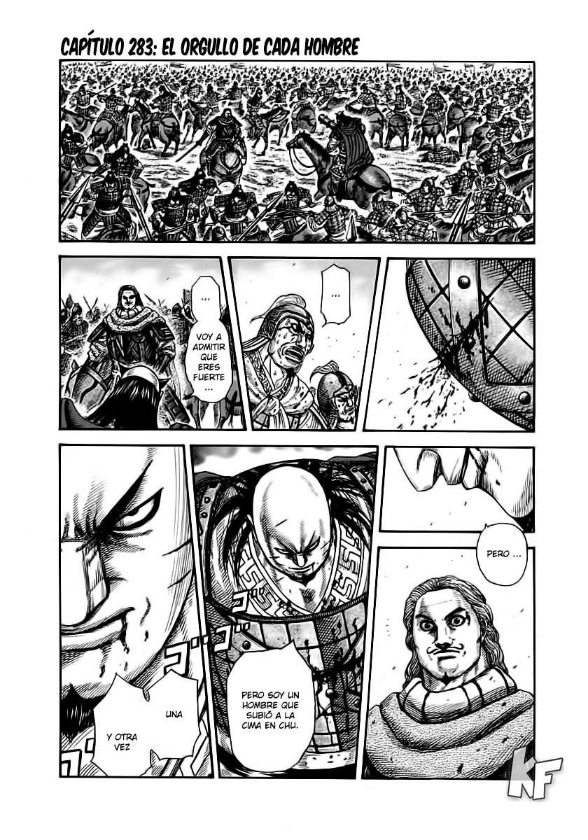 http://c5.ninemanga.com/es_manga/19/12307/391972/391972_2_291.jpg Page 2