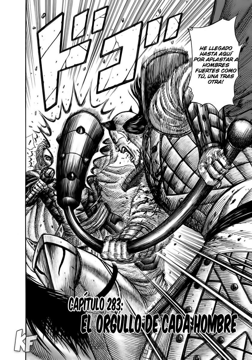 http://c5.ninemanga.com/es_manga/19/12307/391972/391972_3_337.jpg Page 3