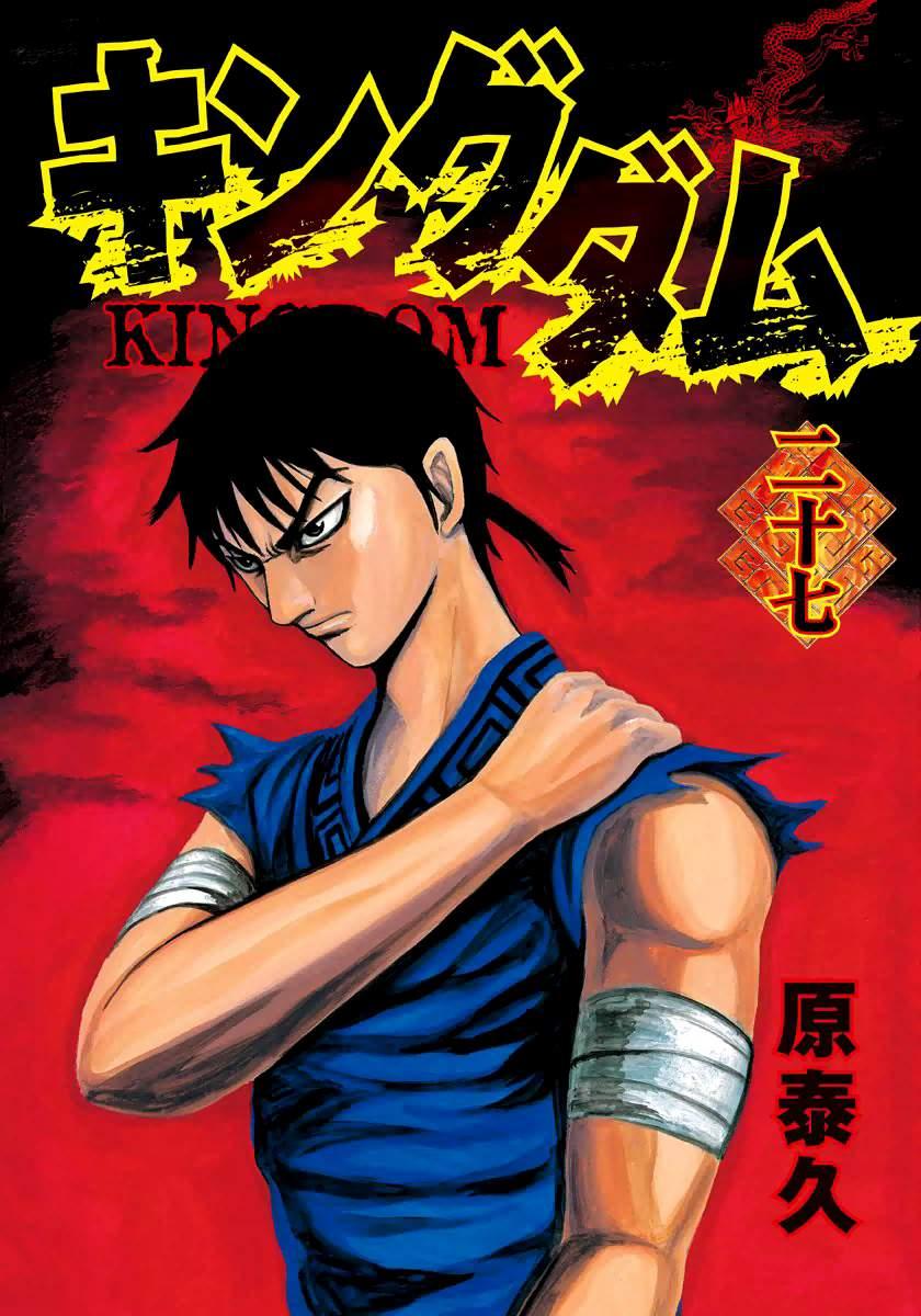http://c5.ninemanga.com/es_manga/19/12307/391973/391973_3_956.jpg Page 3