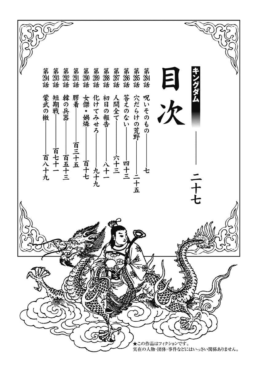 http://c5.ninemanga.com/es_manga/19/12307/391973/391973_4_189.jpg Page 4