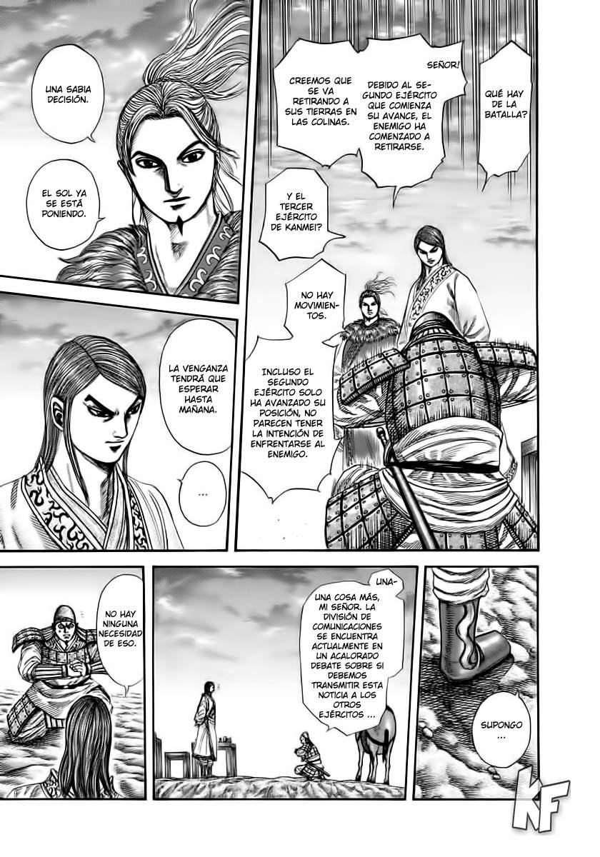 http://c5.ninemanga.com/es_manga/19/12307/391973/391973_8_615.jpg Page 8