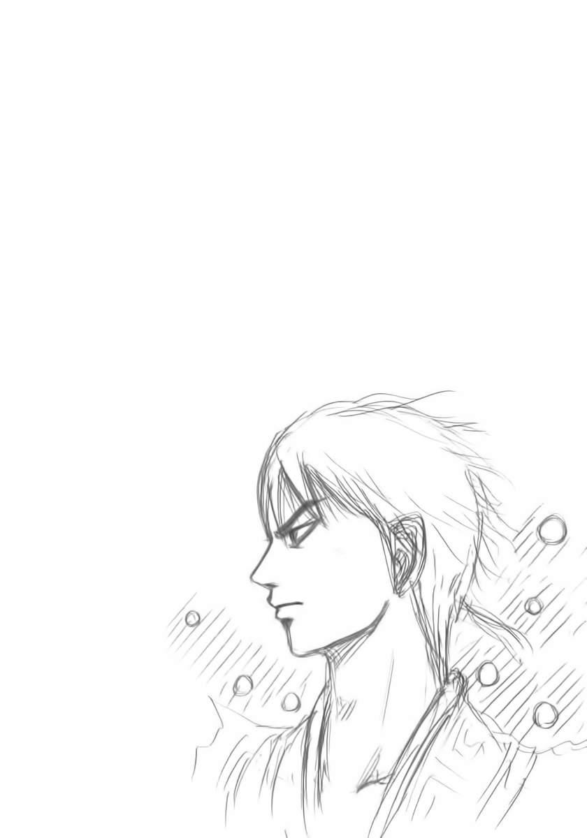 http://c5.ninemanga.com/es_manga/19/12307/391975/391975_3_929.jpg Page 3
