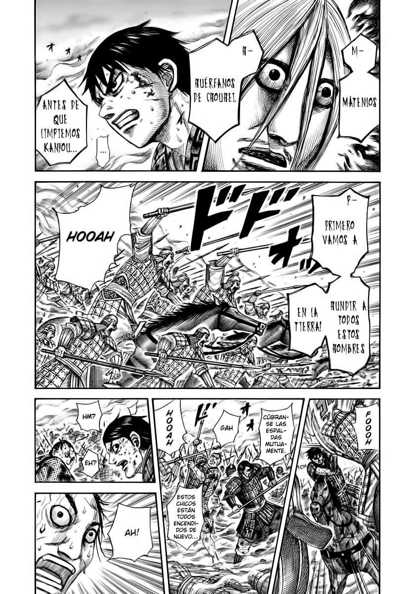 http://c5.ninemanga.com/es_manga/19/12307/391975/391975_4_748.jpg Page 4