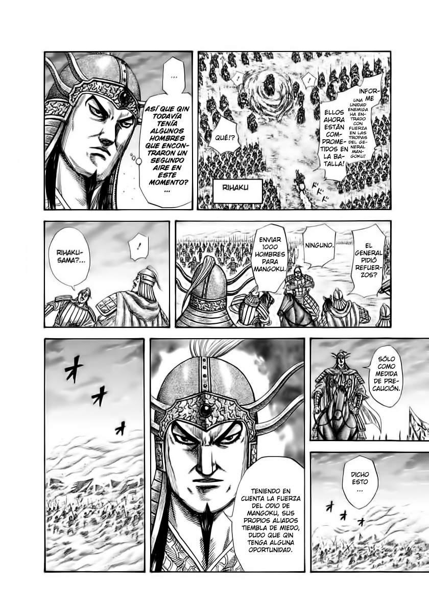 http://c5.ninemanga.com/es_manga/19/12307/391975/391975_8_823.jpg Page 8