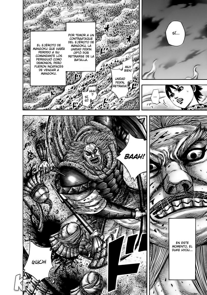 http://c5.ninemanga.com/es_manga/19/12307/391977/391977_6_531.jpg Page 6