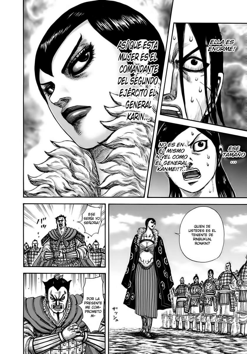http://c5.ninemanga.com/es_manga/19/12307/391979/391979_5_732.jpg Page 5