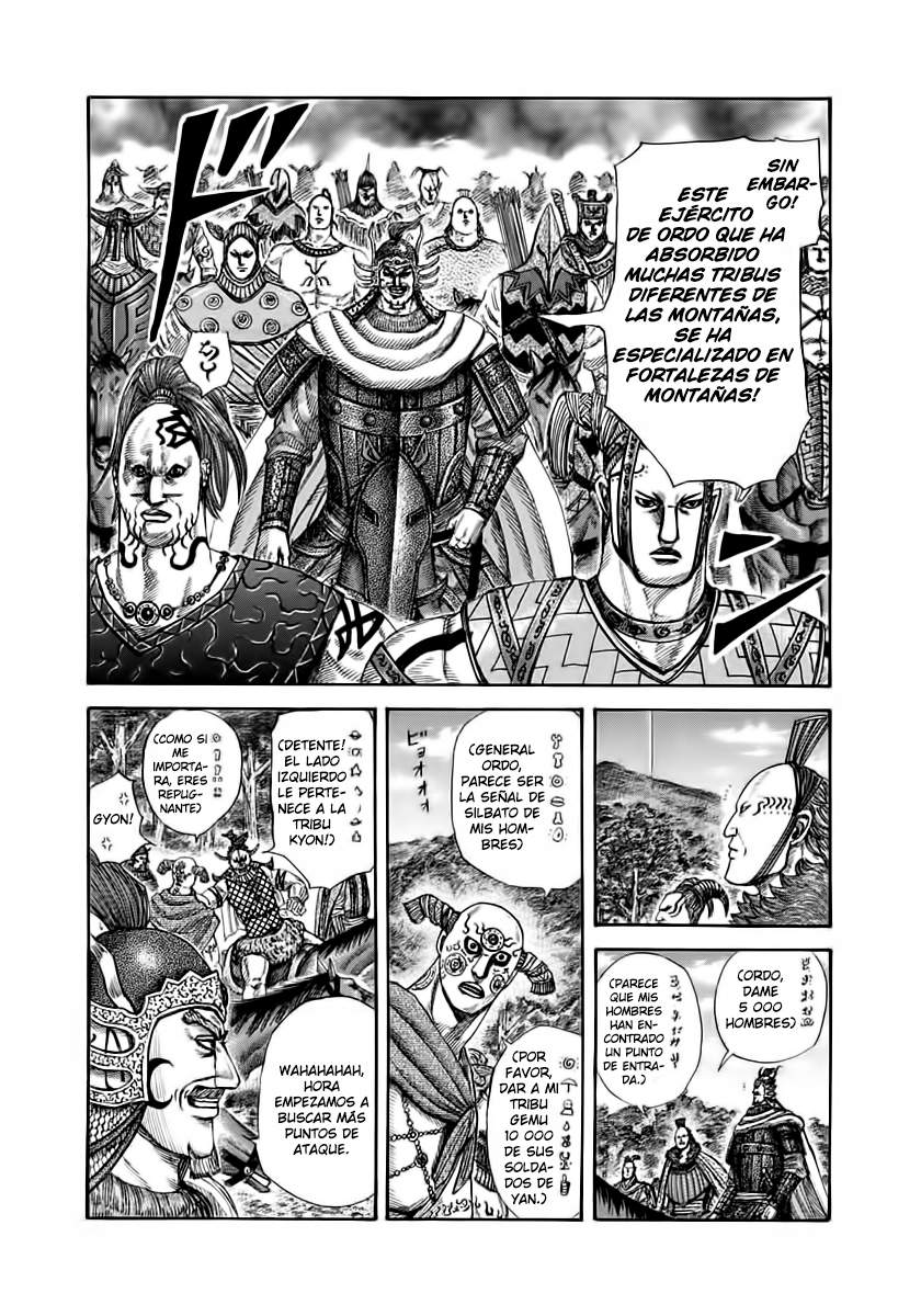 http://c5.ninemanga.com/es_manga/19/12307/391980/391980_4_392.jpg Page 4