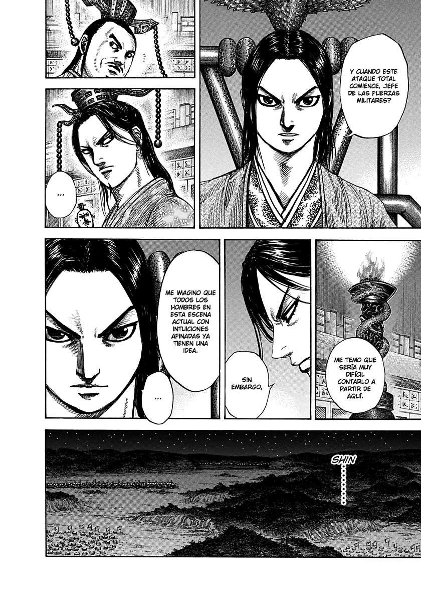 http://c5.ninemanga.com/es_manga/19/12307/391982/391982_9_491.jpg Page 9