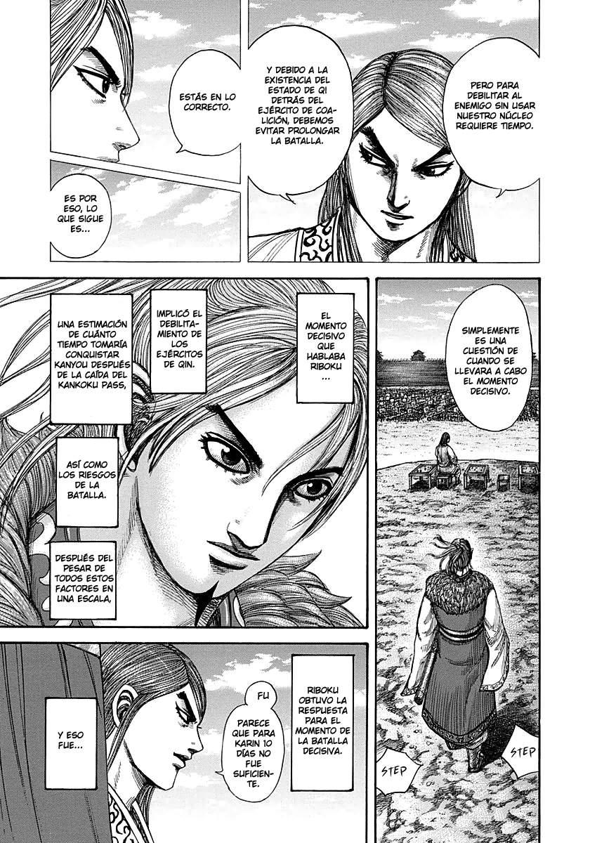 http://c5.ninemanga.com/es_manga/19/12307/391983/391983_4_992.jpg Page 4